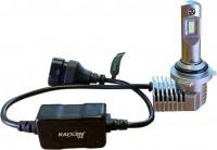 Автолампа Kaixen V3 HB4 6000K 40W 2pcs