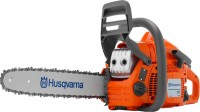 Пила Husqvarna 135 14