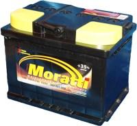 Фото - Автоаккумулятор Moratti Standard (560065057)