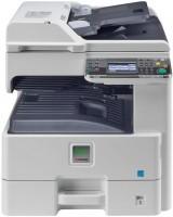 МФУ Kyocera FS-6525MFP