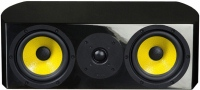Акустическая система Davis Acoustics Centrale HD