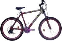 Фото - Велосипед Ardis Target 500 MTB 26
