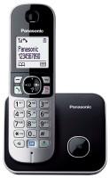 Радиотелефон Panasonic KX-TG6811