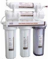 Фильтр для воды RAIFIL Novo 5