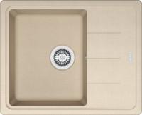 Кухонная мойка Franke Basis BFG 611-62 620x500мм