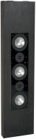 Акустическая система RBH Sound SI-663