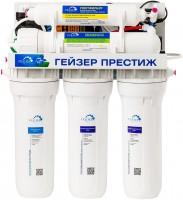 Фильтр для воды Gejzer Prestige P