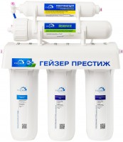 Фильтр для воды Gejzer Prestige