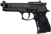 Пневматический пистолет Umarex Beretta M 92 FS