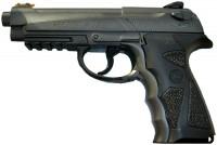 Фото - Пневматический пистолет BORNER Sport 306