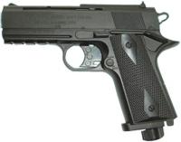 Фото - Пневматический пистолет BORNER WC 401