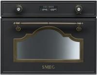 Встраиваемая пароварка Smeg SC745