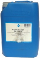 Моторное масло Aral Mega Turboral LA 10W-40 20л
