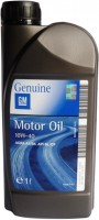 Моторное масло GM Motor Oil 10W-40 1L
