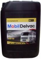 Моторное масло MOBIL Delvac MX 15W-40 20L