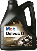 Моторное масло MOBIL Delvac 1 5W-40 5 л