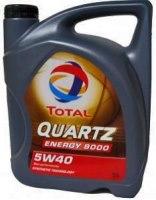 Моторне мастило Total Quartz 9000 Energy 5W-40 5л