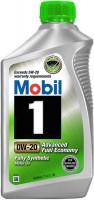 Моторное масло MOBIL 0W-20 1л