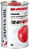 Моторное масло Bi-Power 10W-40 1л