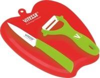 Фото - Набор ножей Vitesse VS-2719