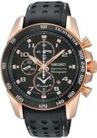 Наручные часы Seiko SNAE80P1