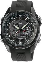Наручные часы Casio EQS-500C-1A1