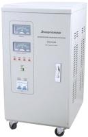 Стабилизатор напряжения Energomash SN-93150