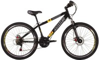Велосипед Ardis Rocks MTB 26