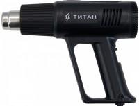 Строительный фен TITAN PF2000E
