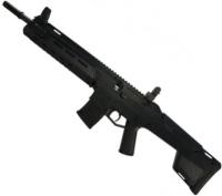 Фото - Пневматическая винтовка Crosman MK-177