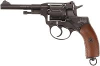 Пневматический пистолет Gletcher NGT