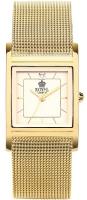 Наручные часы Royal London 21171-02