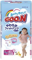 Подгузники Goo.N Pants Girl XL / 40 pcs
