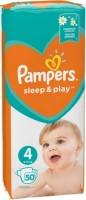 Подгузники Pampers Sleep and Play 4 / 50 pcs