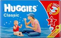 Подгузники Huggies Classic 3 / 58 pcs