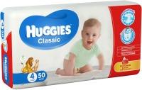 Подгузники Huggies Classic 4 / 50 pcs