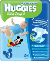 Подгузники Huggies Ultra Comfort Boy 3 / 21 pcs