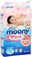 Подгузники Moony Diapers L / 54 pcs
