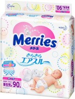 Подгузники Merries Diapers NB / 90 pcs