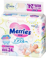 Подгузники Merries Diapers NB / 24 pcs