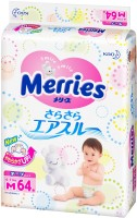 Подгузники Merries Diapers M / 64 pcs
