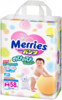 Подгузники Merries Pants M / 58 pcs