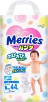 Подгузники Merries Pants L / 44 pcs