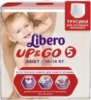 Подгузники Libero Up and Go 5 / 68 pcs