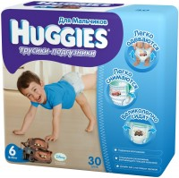 Подгузники Huggies Pants Boy 6 / 30 pcs