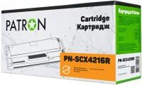 Картридж Patron PN-SCX4216R