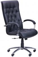Компьютерное кресло AMF Bristol HB AnyFix