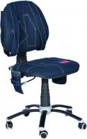 Компьютерное кресло AMF Jeans
