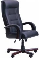 Компьютерное кресло AMF Royal Lux