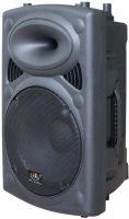 Акустическая система HL Audio USK-15A